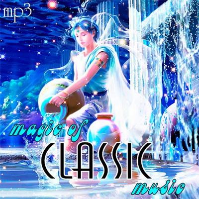Magic of Classic music (2012) Скачать бесплатно