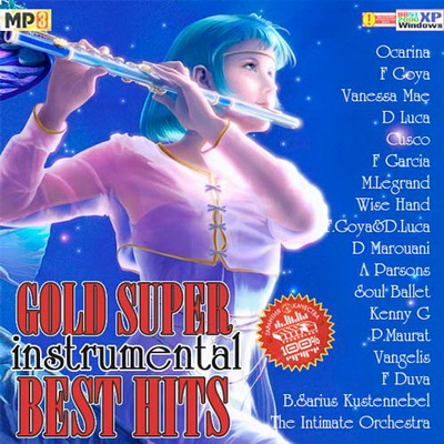 Gold Super Best Instrumental Hits (2012) Скачать бесплатно