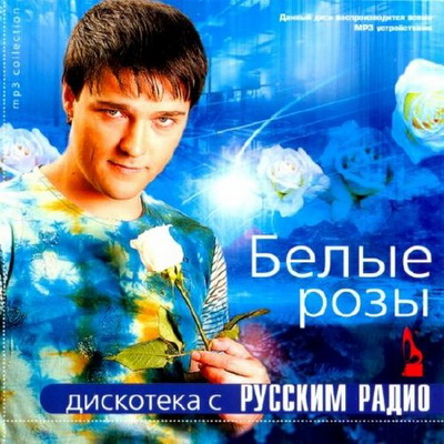 русский рок новое слушать онлайн