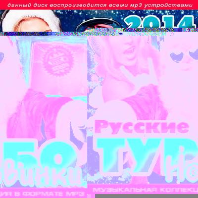 «Скачать Русские Сериалы 2016 Года Новинки Русские» — 1992