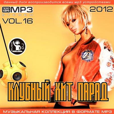 Клубный хит парад vol.16 (2012) Скачать бесплатно