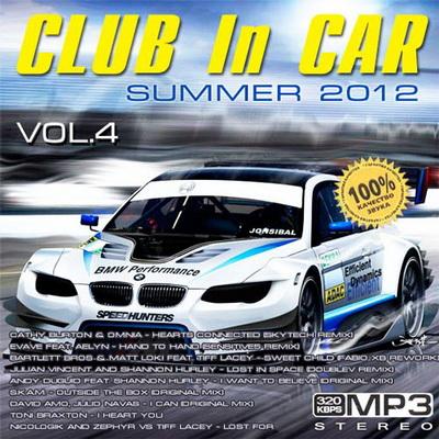Club In Car Summer Vol.4 (2012) Скачать бесплатно