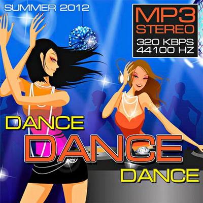 Dance Dance Dance Summer (2012) Скачать бесплатно