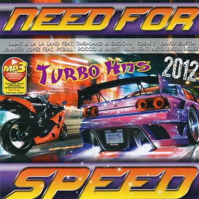 Need For Speed Turbo Hits (2012) Скачать бесплатно